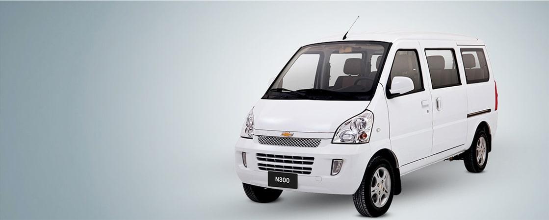 Chevrolet N300 Pasajeros - Van de pasajeros Colombia